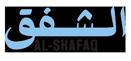 Al-shafaq